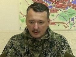 Комментарии от Игоря Стрелкова