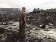 Новые преступления США, теперь жертва Украина