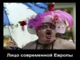 Западный вектор несет гибель для Беларуси