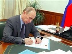Путин подписал указ об ответных мерах на санкции против РФ