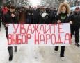 Как Россия вредит себе в Южной Осетии