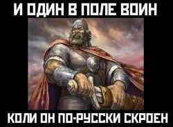 Что произойдёт, если Россия не отстоит Новороссию