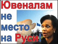Ювенальная Юстиция, как угроза белорусскому обществу