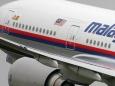 Все пассажиры рейса MH-17 вылетели на 17 минут позже сбитого Боинга-777