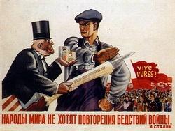 """Кому нужна """"Холодная война"""""""