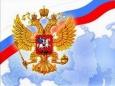 Россию спасет правительство и экономика развития. Для этого нужна революция сверху