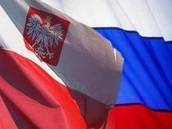 Поляки наконец призадумались