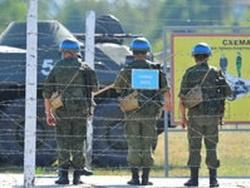 Приднестровье на пороге войны - Молдова на краю пропасти
