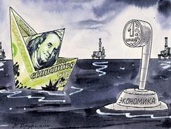 Грозит ли России война за отказ от нефтедоллара