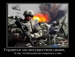 """""""Весь мир"""", """"не мир"""" и Россия"""
