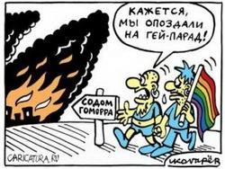 Что ждет Новороссию, если они лягут под Киев