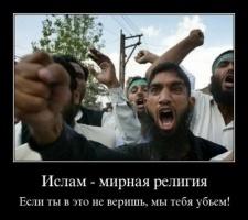 «Мы заставим Европу принять ислам»