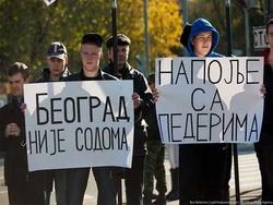 Евросодомиты осквернили Белград