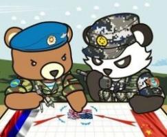 Россия + Китай — США