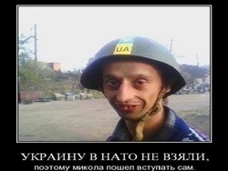 Россию переименуют. Такие планы есть