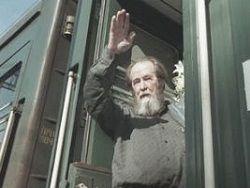 Солженицын - составная часть антирусского проекта