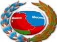 Как понять Россию простому белорусу?