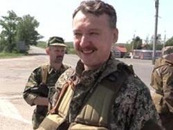 И. Стрелков: по сообщению А. Мозгового враг готовит прорыв через Северский Донец