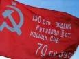 Антифашизм может быть только под красным флагом