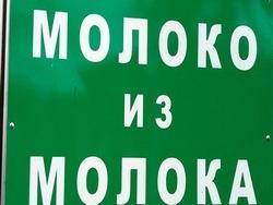 Кому в России нужна война с Беларусью?