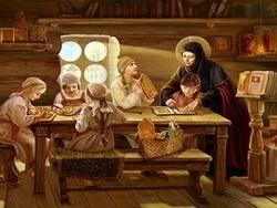 Отечественные традиции православного семейного воспитания.