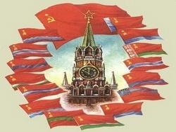 СССР, который мы про...