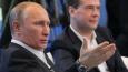 Модернизация как состояние души: Медведев и Путин о планах на будущее