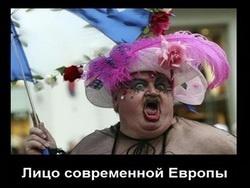 Евросодом наступление на Грецию