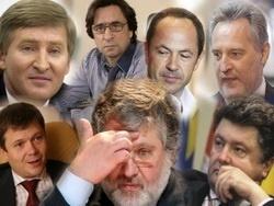 Украина: Борьба за награбленное
