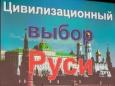 Какая идеология у Кремля?