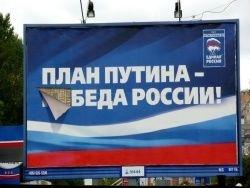 План Путина -это план Бильдербергского клуба