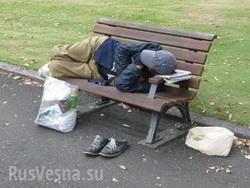 МВФ требует лишать украинцев жилья