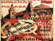Пролетарская социальная революция. Ч.5: стратегические задачи революционной диктатуры пролетариата