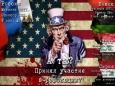 Кого готовит США для войны в Беларуси