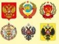 К оценке текущего момента истории России и мира. Ч.2