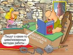 http://www.dal.by/proj/dalby/upload/news/68230/s1_kredyt_74f30.jpg