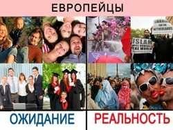 Чему Голландия учит белорусов?