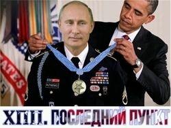 Как будет уничтожена Россия