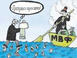 МВФ, Короткевич и Беларусь