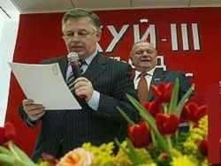 Характеристика «марксиста» Зюганова и КПРФ