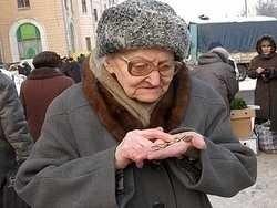 Трудно спрятать нищету в России