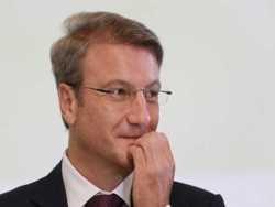 Гей Греф как главный дауншифтер России