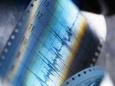 Сильное землетрясение произошло на юге Японии