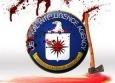 Европейский Союз всегда был проектом ЦРУ