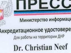 Список журналистов - угроза свободе СМИ на Украине