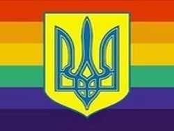 Спецпосланник США едет в Киев для участия в гей-параде