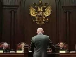 Конституционный суд России запретил наблюдателей на выборах