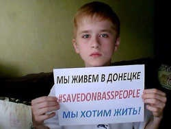 В ДНР с момента подписания минских соглашений погибли 65 детей (видео)