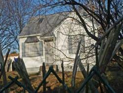 Зомби недвижимость США