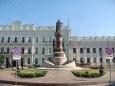 Город на берегу моря — Одесса